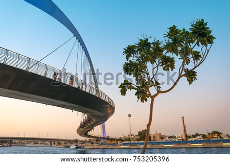 Dubai Water Canal before sunset