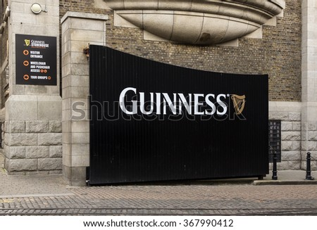 DUBLIN, IRELAND - 15 APRIL 2015: Closeup of Gate to the Guinness Storehouse Brewery Visitor Attraction in the St James Gate Area of Dublin