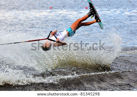 DUBNA, MOSCOW REGION/RUSSIA – JULY 19: Veramchuk Maryia (Belarus), Waterski World Championship, tricks ladies competition on July 19, 2011 in Dubna, Russia.