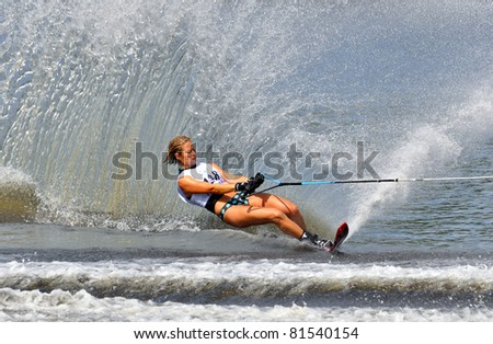 DUBNA, MOSCOW REGION/RUSSIA – JULY 23: Welter Claire Lise (France), Waterski World Championship, Ladies Slalom Final on July 23, 2011 in Dubna, Russia.