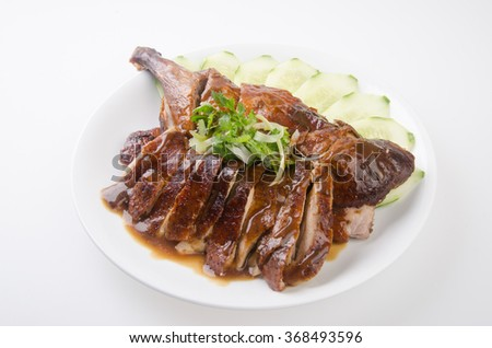 duck. roast duck traditional chinese cuisine - stock photo