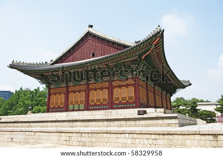 Ducksu Palace in Seoul, South Korea - stock photo