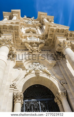 Duomo di Siracusa - Syracuse catholic cathedral church, Sicily, Italy - stock photo