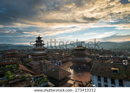 Durbar Square  before the earthquake in Nepal - stock photo