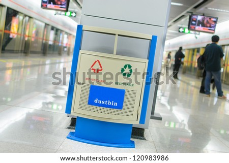 dustbin in the subway station - stock photo