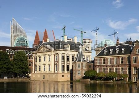 Dutch parliament (Binnenhof with Hofvijver) - stock photo