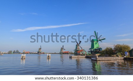 Dutch wind mill in Zaaneschans, Netherland - stock photo