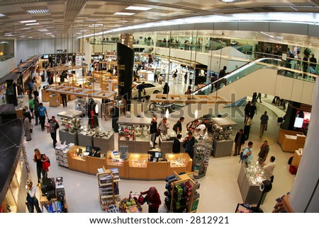 Duty free (Doha, Qatar) - stock photo