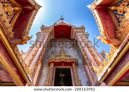 Dynamic view the Wat Chalong Buddhist temple entrance in Chalong, Phuket, Thailand - stock photo