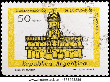 DZERZHINSK, RUSSIA - FEBRUARY 04, 2016: A postage stamp of ARGENTINA shows City Hall, Buenos Aires, Argentina, circa 1979 - stock photo