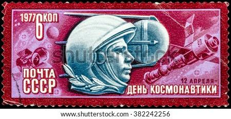DZERZHINSK, RUSSIA - FEBRUARY 11, 2016: A postage stamp of USSR shows Yuri Alekseyevich Gagarin (1934-1968), Soviet pilot and cosmonaut, circa 1977 - stock photo