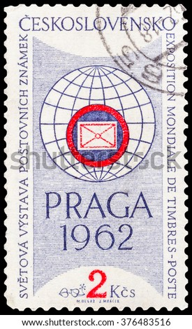 DZERZHINSK, RUSSIA - JANUARY 18, 2016: A postage stamp of CZECHOSLOVAKIA shows International Stamp Exhibition, Prague, shown Exhibition Emblem, circa 1961 - stock photo