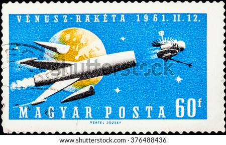 DZERZHINSK, RUSSIA - JANUARY 18, 2016: A postage stamp of HUNGARY shows venusz-raketa, circa 1961 - stock photo