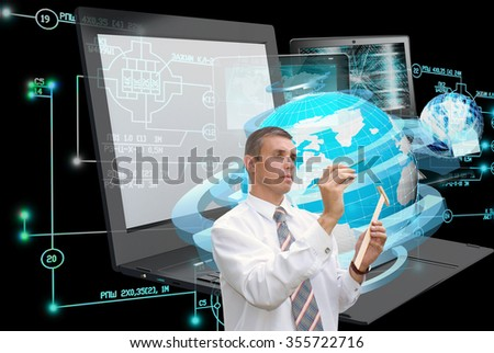 E-designing computer engineering technology.Working Engineer designer - stock photo