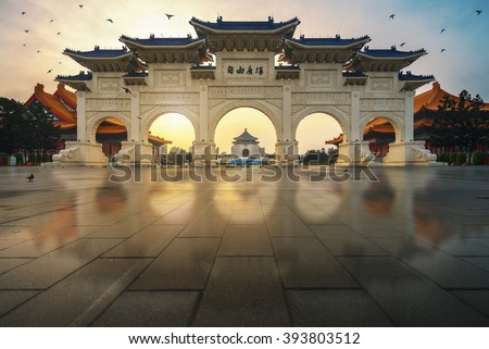 "Early morning at the Archway of CKS (Chiang Kai Shek) Memorial Hall, Tapiei, Taiwan. The meaning of the Chinese text  on the archway is ""Liberty Square"".  - stock photo"
