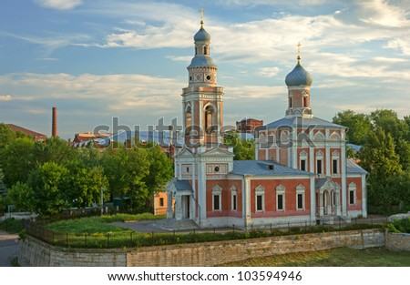 Early morning, view on Church in Serpuhov, Russia - stock photo