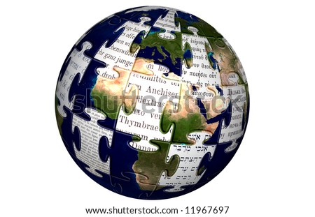 Earth globe with jigsaw puzzle pattern and cuttings from famous books in world languages. - stock photo