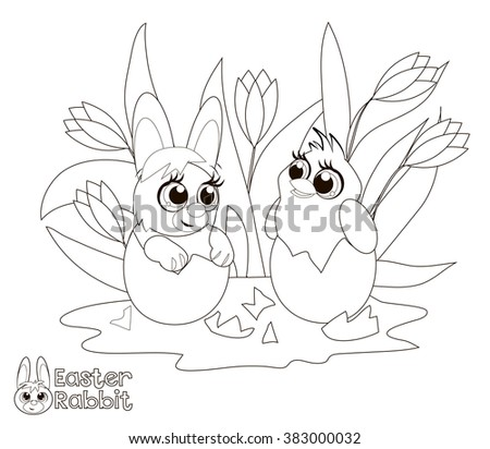 Easter Bunny Chicken Little Coloring Book Stock Illustration ...
