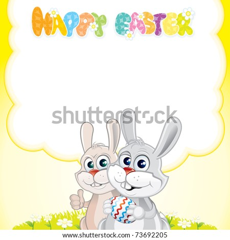 Easter Card with Happy Bunnies and space for your text