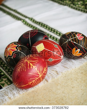 Easter card with painted eggs - stock photo