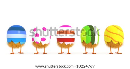 Easter egg - Just the born chicken - stock photo
