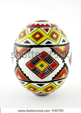 Easter egg ostrich - stock photo