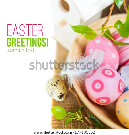 Easter eggs - stock photo