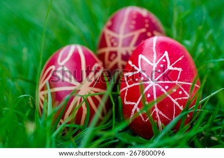 Easter eggs , - stock photo