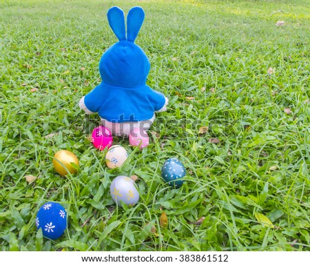Easter eggs in Fresh Green Grass - stock photo