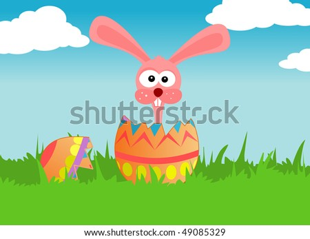 Easter pink bunny in the easter egg