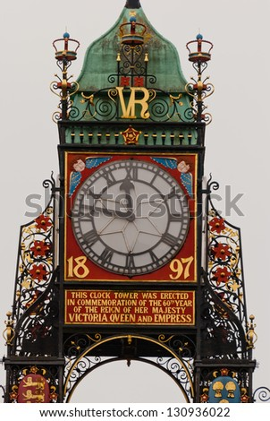 Eastgate Clock, Chester, England - stock photo