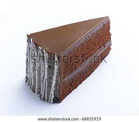 Eatable coffee cake with icing on isolated on background - stock photo