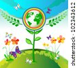 Eco Earth flowers, garden, butterflies and rainbow - stock photo