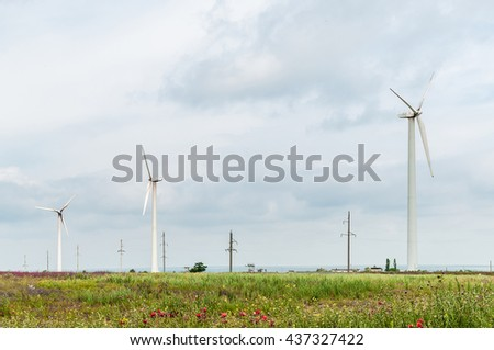 Eco power, wind turbines,   plant