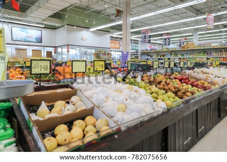Edison, New Jersey December 16 2017: Asian food market, Supermarket shelves with a variety of fruits