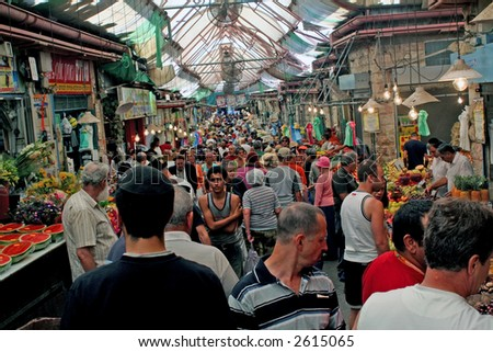 Editorial open market in Jerusalem, Israel - stock photo