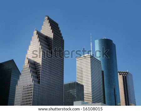 Editorial Use Only: Houston Downtown Amazing Skyline (Release Information: Editorial Use Only. Use of this image in advertising or for promotional purposes is prohibited.) - stock photo