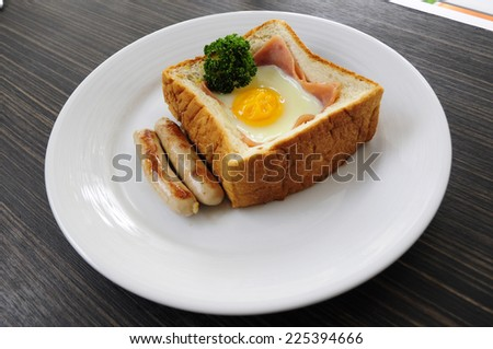 egg of breakfast