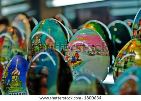 Eggs in Moscow - stock photo