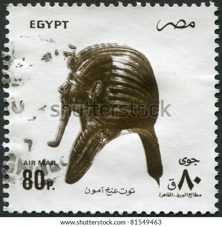 EGYPT - CIRCA 1993: A stamp printed in Egypt, depicts Funerary Mask of King Tutankhamen, circa 1993 - stock photo