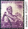 "EGYPT - CIRCA 1954: A stamp printed in Egypt from the ""Agriculture"" issue shows a farmer, circa 1954. - stock photo"