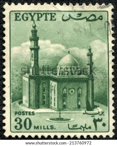 EGYPT - CIRCA 1953: a stamp printed in Egypt shows Mosque of Sultan Hassan, circa 1953 - stock photo