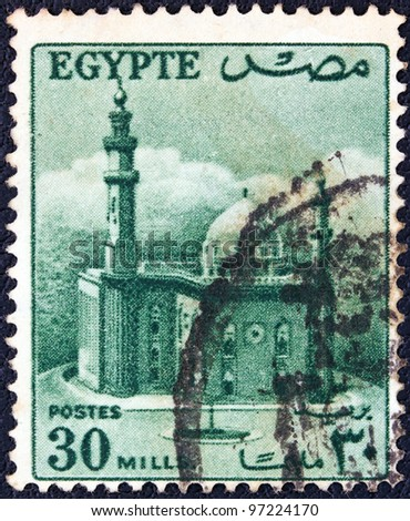 EGYPT - CIRCA 1953: A stamp printed in Egypt shows Sultan Hussein Mosque, Cairo, circa 1953.
