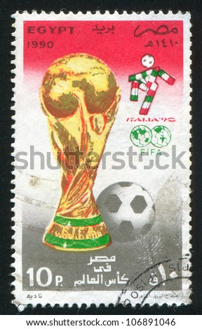 EGYPT - CIRCA 1990: stamp printed by Egypt, shows FIFA World Cup, Emblem, circa 1990 - stock photo