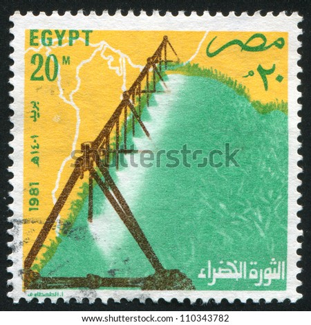 yemen circa 1991 stamp printed yemen stock photo 287413673. Black Bedroom Furniture Sets. Home Design Ideas