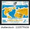 EGYPT - CIRCA 1976: stamp printed by Egypt, shows World map, Anwar Sadat portrait, emblem, circa 1976 - stock photo