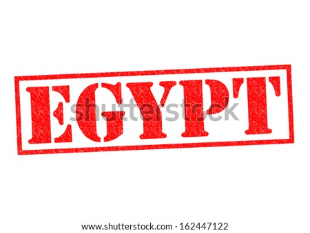 EGYPT Rubber Stamp over a white background.