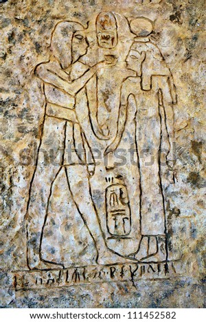 Egyptian art of rock drawings in a carved stone in Timna Park, Israel. - stock photo