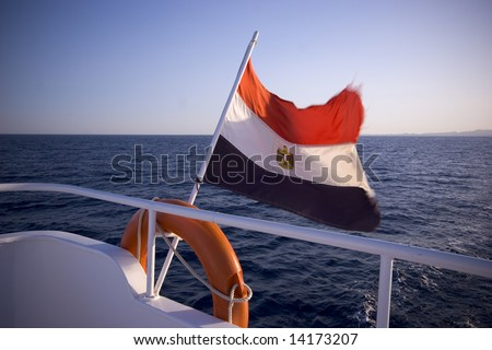 Egyptian flag on yacht - stock photo