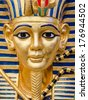 Egyptian golden pharaohs mask  - travel to Egypt concept  - stock
